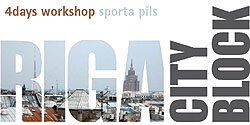 sporta-pils-workshop-250